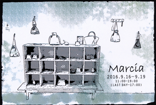 Marcia 革製品