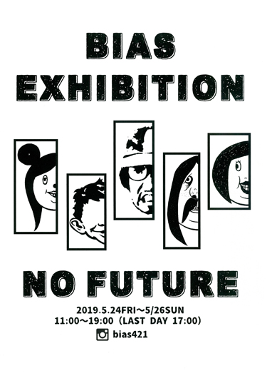 BIAS EXHIBITION NO FUTURE