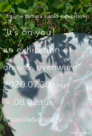 """It's on you! an exhibition of on u & ovenware"" / 田村一個展"